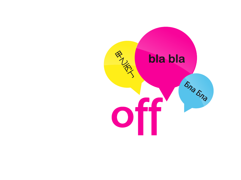 Voix Off Agency - Casting, Enregistrement
